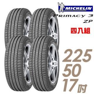 【Michelin 米其林】PRIMACY 3 ZP 失壓續跑輪胎_四入組_225/50/17 MO(C200專用胎_車麗屋)