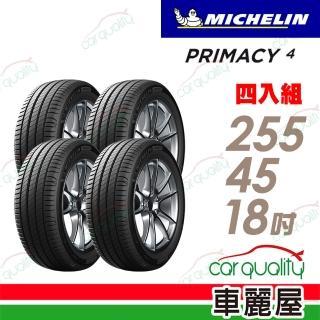 【Michelin 米其林】PRIMACY 4 高性能輪胎_四入組_255/45/18(PRI4)