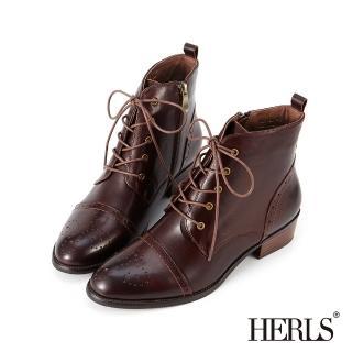【HERLS】短靴-真皮橫飾雕花綁帶牛津靴短靴(深棕色)