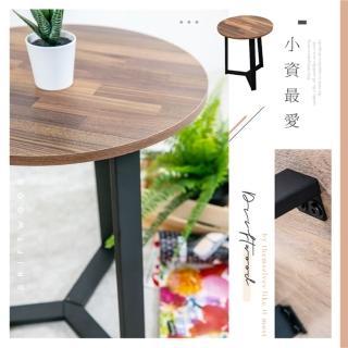【歐德萊生活工坊】洛克工業風小圓桌(邊桌 茶几 小茶几)