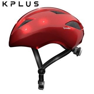 【KPLUS】SPEEDIE空力型素色版 兒童休閒運動安全帽-紅(童車 滑步車 滑板車)