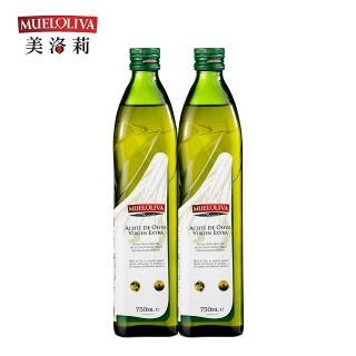 【買一送一美洛莉】晶藏 特級初榨冷壓橄欖油(750mlX1)