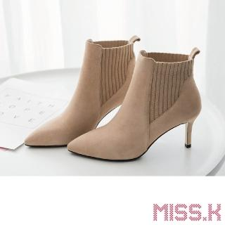 【MISS.K】質感磨砂絨面彈力飛織拼接尖頭跟高短靴(2色任選)
