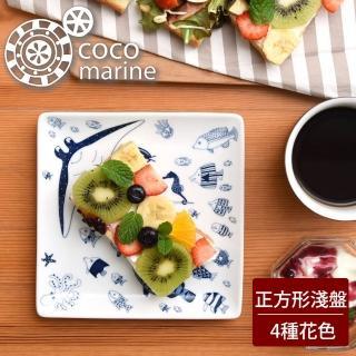 【日本 Natural69】波佐見燒 CocoMarine系列 方形淺盤 17cm