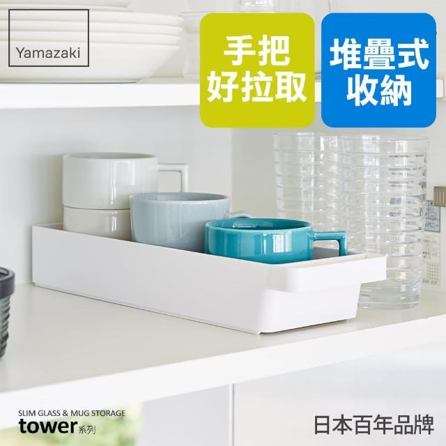 【日本YAMAZAKI】tower餐具收納盒(白)/