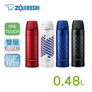 【ZOJIRUSHI 象印-買大送大】超輕量OneTouch不鏽鋼真空保溫杯480ml(市松保溫杯 SM-TAE48SA)