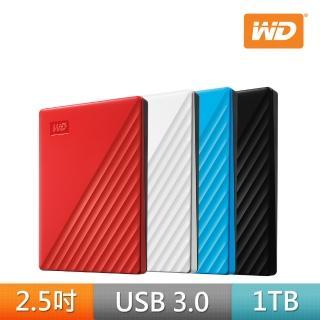 【WD 威騰】New My Passport 1TB 2.5吋行動硬碟(WESN)