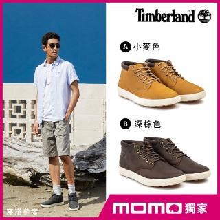 【Timberland】男款舒適百搭時尚休閒鞋(2款任選)