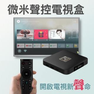 【微米】智能聲控電視盒(賦予老舊電視新聲命)