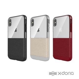 【X-Doria】iPhone Xs Max 朗逸DASH系列拼接皮革手機殼(3色)
