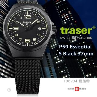 【TRASER】P59 Essential S Black 37mm 黑錶 #108204(鋼錶帶)