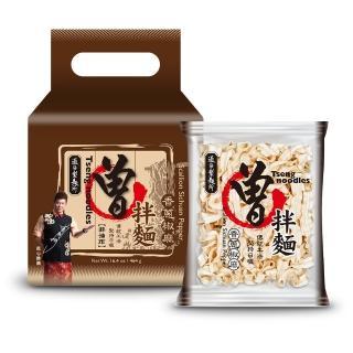 【過海製麵所】曾拌麵  香蔥椒麻/麻油椒香/胡麻醬香(4包/袋)