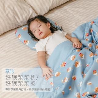 【Prodigy 波特鉅】抗菌好眠柴柴四季被(輕柔舒適)