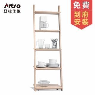 【Artso 亞梭】MORE置物架(日式/日式家具/風格家具/層架)