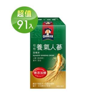 【桂格】無糖養氣人蔘60ml×91入/