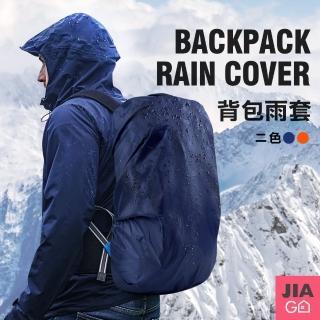 【JIAGO】高密度背包遮雨套