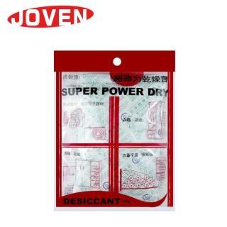 【JOVEN】萬用強效型乾燥劑-50包/組(台灣製造)