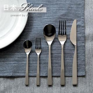 【AnnZen】《日本製 Shinko》設計師Graf-素直SUNAO系列-餐刀叉匙餐具禮盒(日本製 餐具禮盒-5件組)