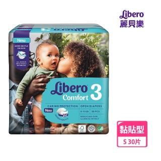 【麗貝樂】Comfort嬰兒尿布/紙尿褲 3號/S(30片/包購)