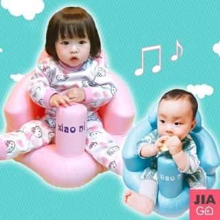 【JIAGO】加大款充氣小沙發/嬰兒學坐椅