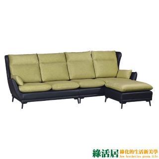 【綠活居】羅格西  時尚貓抓布料&皮革L型多功能沙發組合(四人座+椅凳)