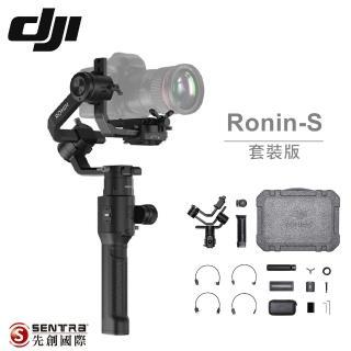 【DJI】Ronin S 專業手持雲台套裝版(先創公司貨)