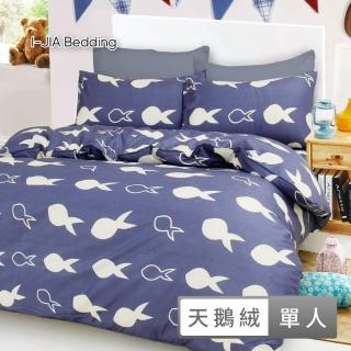 【I-JIA Bedding】100%吸濕排汗抗汙天鵝絨床包枕套組(單人3.5尺)