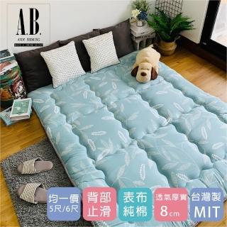 【AndyBedding】8cm台灣製純棉日式床墊(超值任選 雙人5尺/加大6尺 均一價)