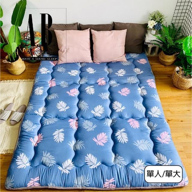 【AndyBedding】8cm台灣製純棉日式床墊(超值任選