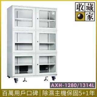 【收藏家】標準6門式大型防潮箱(AXH-1280)