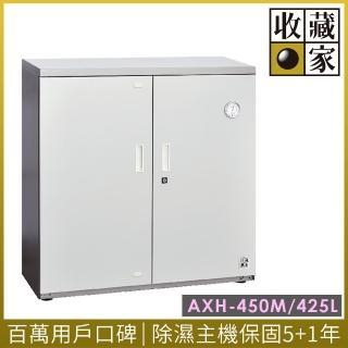 【收藏家】左右多門大型電子防潮箱425公升(AXH-450M)