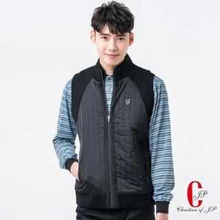 【JYI PIN 極品名店】時尚立領鋪棉背心_黑(JW607-88)
