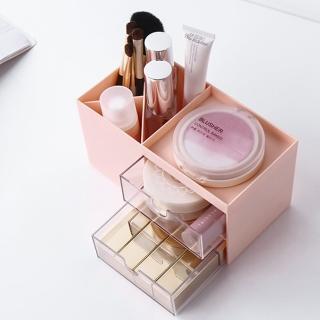 【E.City】北歐風抽屜式化妝品桌面小物收納盒