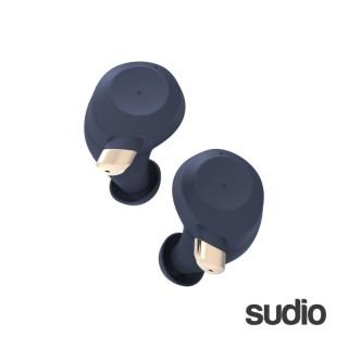 【Sudio】瑞典設計 真 無線藍牙耳機(Fem / 藍)