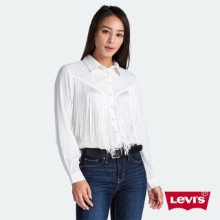 【LEVIS】女款 長袖襯衫 / 時尚大流蘇設計