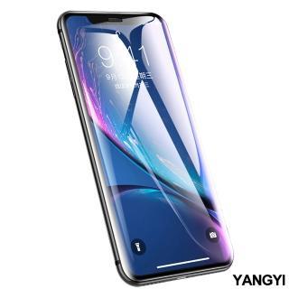 【YANG YI 揚邑】iPhone 11/XR 精雕大弧邊全膠滿版防爆鋼化玻璃保護貼(黑)