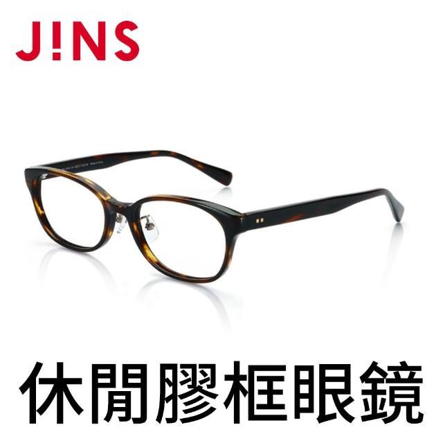 【JINS】休閒膠框眼鏡(特ALCF16A260)/