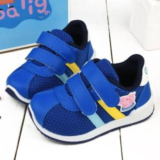 【童鞋城堡】粉紅豬小妹 喬治豬 中童 簡約透氣運動鞋(PG8557-藍)