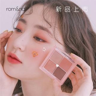 【Romand】#MEBB四色眼影盤
