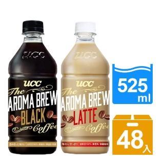【UCC】AROMA BREW艾洛瑪黑咖啡525mlx24入x2箱(共48入)