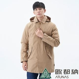 【ATUNAS 歐都納】男款都會時尚GORE-TEX+羽絨長版大衣二件式外套(A1GT1908M深卡其/防風/防水/透氣/保暖)