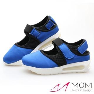 【MOM】彈力網布魔鬼粘氣墊休閒鞋(藍)