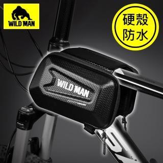 【WILD MAN】自行車前梁上管袋硬殼馬鞍防水收納包