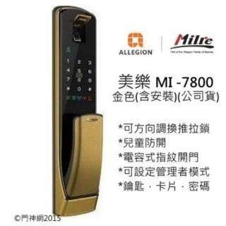 【美樂Milre】MI-7800金色 含安裝 推拉式四合一指紋電子鎖