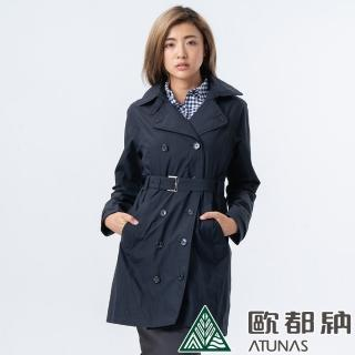 【ATUNAS 歐都納】女都會時尚GOTE-TEX+羽絨兩件式長版外套(A-G1825W藍黑/防風/防水/透氣/保暖/大衣/戶外)