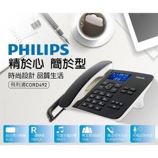 【Philips 飛利浦】時尚設計超大螢幕有線電話CORD492(飛利浦有線電話)