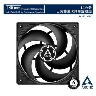 【ARCTIC】P14 PWM PST CO 日系軸承長效系統風扇(14公分)