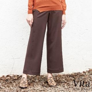 【mysheros 蜜雪兒】VITA 棉質素色寬褲(咖啡)
