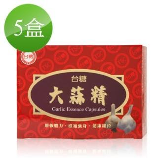 【台糖生技】大蒜精膠囊5盒
