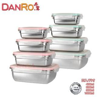 丹露304不鏽鋼保鮮盒超值組
